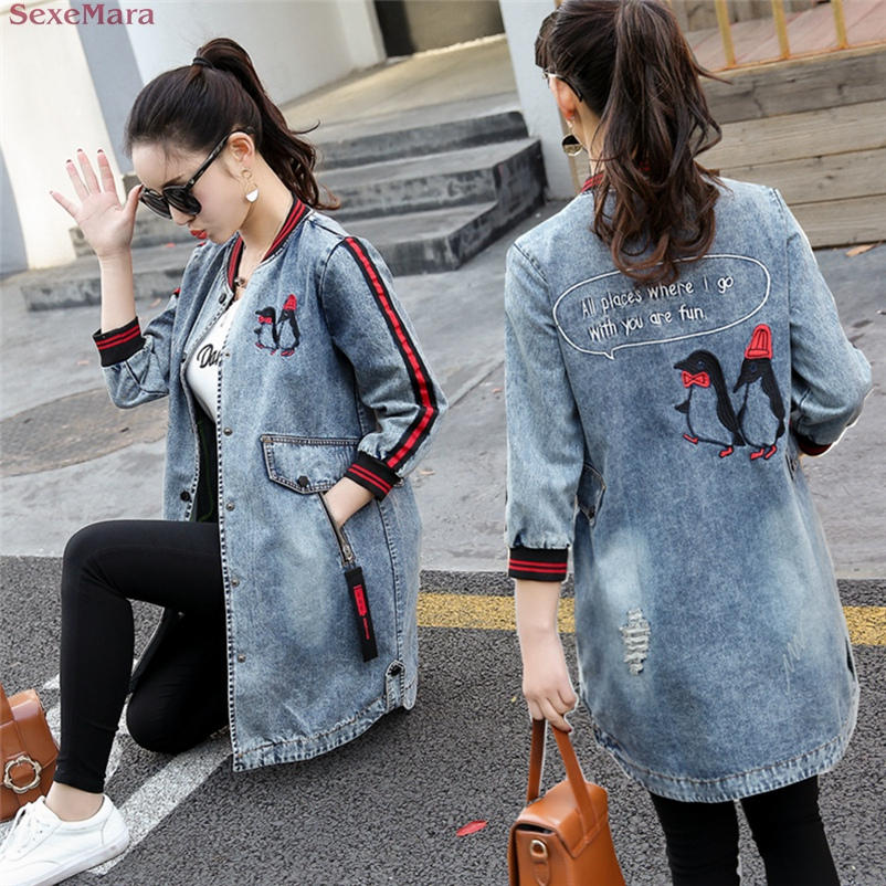 2019 female Korean embroidery cowboy   Trench   free shipping