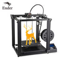 2019 plus récent Ender-5 imprimante 3D V1.1.4 carte mère grande taille ender5 cplaque magnétique mise hors tension reprendre structure fermée Creality3D