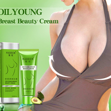 Breast Cream Beauty Breast Enhancer Chest Fast Grow
