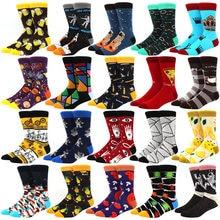 Yeni erkek çorap marka elmas Ramen astronot desen Hip hop için serin çorap erkekler kış kalın uzun paten komik çoraplar renkli