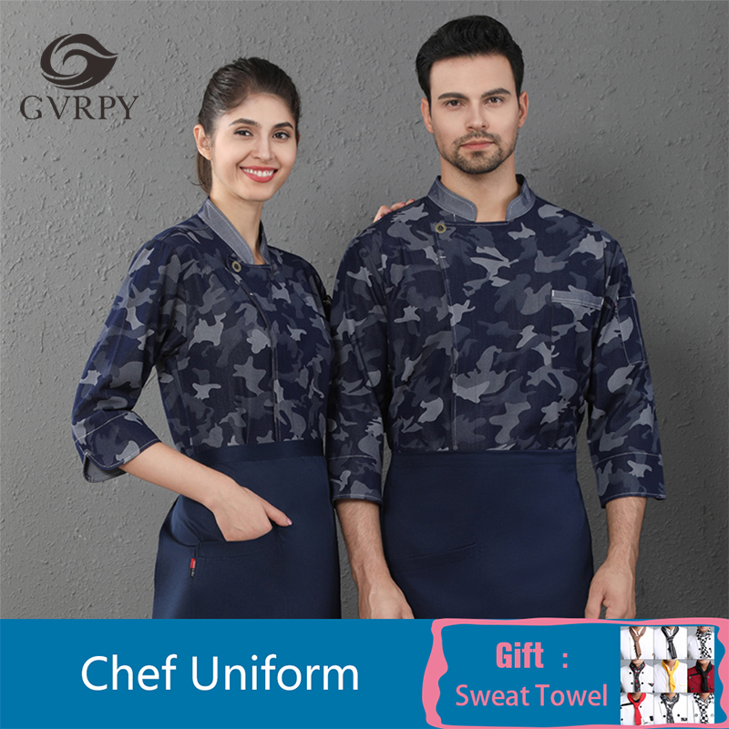 Camouflage Long Sleeve Chef Uniform Unisex High Quality Kitchen Overalls Catering Service Cafe Bakery Barber Shop Waiter Jacket