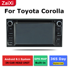 2 Din Android radio bluetooth GPS Navigation wifi Stereo video For Toyota Corolla 2000~2017 Car Multimedia Player