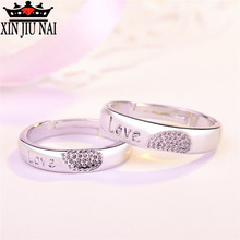 Real CZ Pure Rhod Simple Plain Smooth Shiny Lovers Rings For Men And Women Fashion Jewelry Wholesale And Retail murder plain and simple