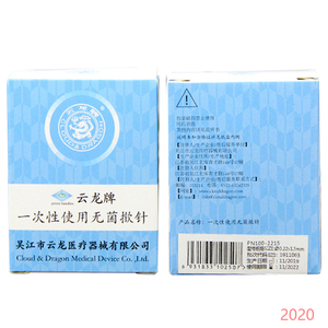 Image 2 - 1000pcs/lot Cloud Dragon Press pin disposable sterile press needle for acupuncture meridian points ear press needle 0.22X1.5mm