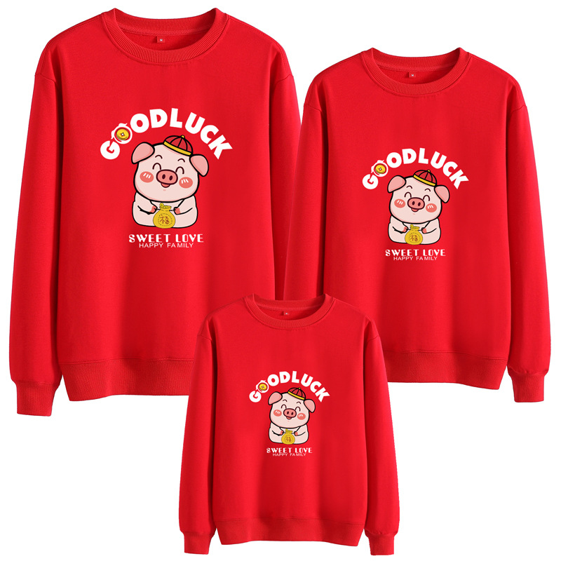 2019 New Style Pig Year Of Fate Fall And Winter Clothes Parent-child Matching Outfit Family Of Three Mother And Child New Year R