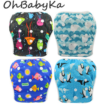 Reusable Baby Swim Diapers One Size Fit All Cloth Swimming Diaper Adjustable Potty Training Pants Washable Swimsuit for Infants