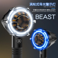 Spirit beast retro car lights motorcycle electric lights modified accessories led angel eyes 12v waterproof light