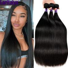 Feixes de cabelo liso malaio atacado cabelo reto 1 2 3 4 5 10 20 pacotes 100% feixes de cabelo humano laritaiya cabelo reto