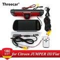 Автомобильный тормозной светильник заднего вида для Citroen JUMPER III/Fiat DUCATO X250/peugeot BOXER III со встроенным 6 шт. ИК светодиодный светильник