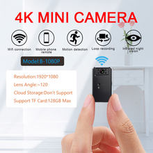 Mini câmera wifi 1080p hd monitor remoto sem fio 4k câmera minúscula câmera ip gravador de vídeo micro cam com áudio