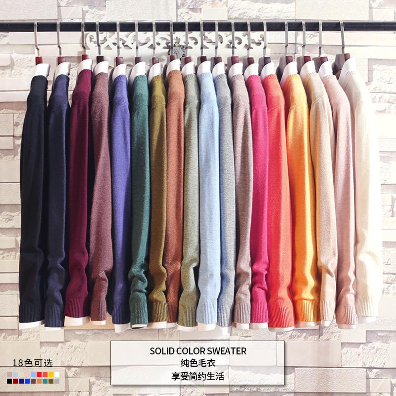 Man Sweaters Pull Autumn Winter Men 18-Color Trui Hiver Homme Heren Roupas Hombre title=