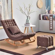 Диван для гостиной, маленькая квартира, домашнее кресло-качалка, ленивый диван, кресло, Скандинавское кресло, кресло-качалка для одного балкона, кресло-качалка для спальни