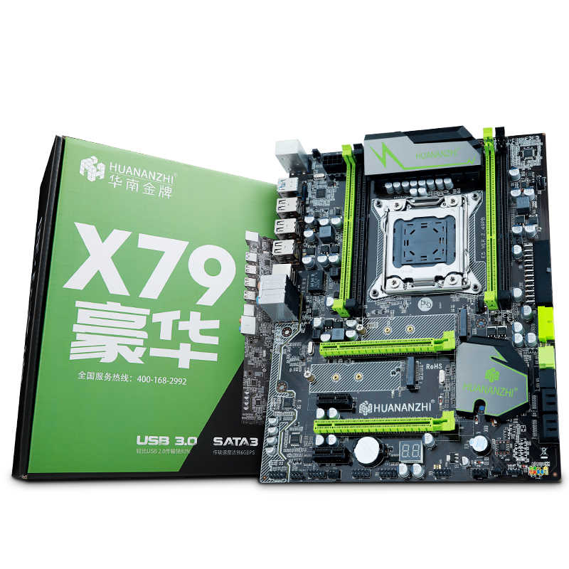 Brand HUANANZHI X79 motherboard with 256G NVME SSD discount motherboard bundle with CPU Xeon E5 1650 V2 RAM 32G(4*8G) DDR3 RECC