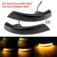 2PCS Dynamic Turn Signal Side Rearview Mirror Indicator Light For Ford Focus Mk2 Mk3 Mondeo Mk4 Sequential Blinker Mirror Light