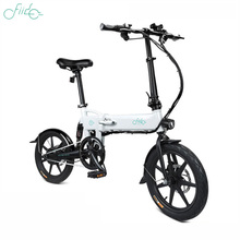 Poland stock FIIDO D2 Electric Bicycle Smart Folding Bike Electric Moped Pedal 7