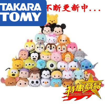 TAKARA TOMY  New Tsum  Christmas  Mobile Phone Wipe Pendant Crouching Doll Cartoon Toy  Gifts