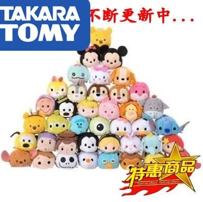 TAKARA TOMY  New Tsum  Christmas  Mobile Phone Wipe Pendant Crouching Doll Cartoon Toy  Gifts