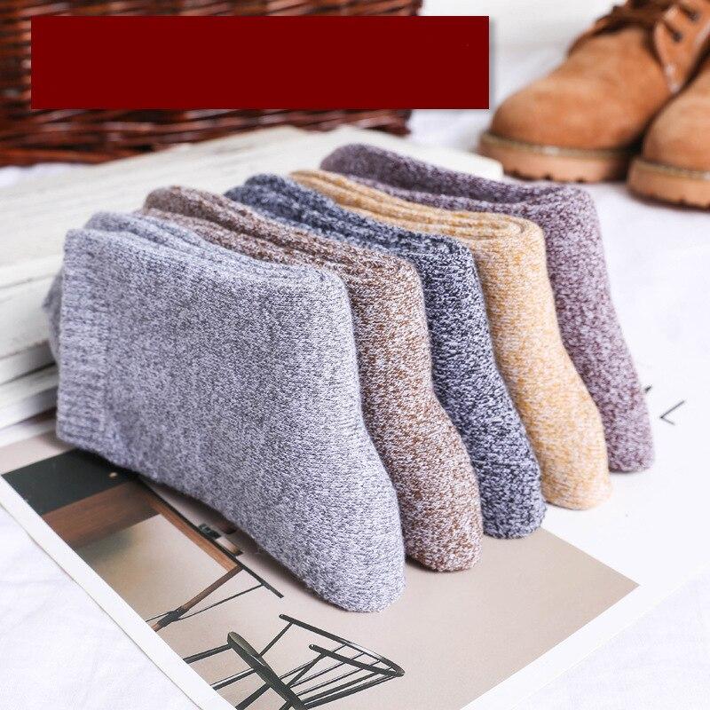 5 Pairs Men's Thick Cotton Socks Autumn Winter Warm Towel Terry Socks Fame Style 10 Colors Socks Men
