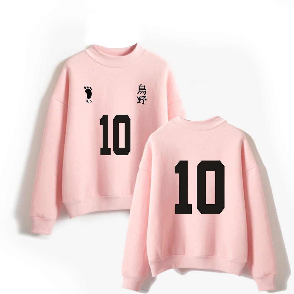 Karasuno High School Hoodie Casual Sweatershirts Anime Haikyuu!