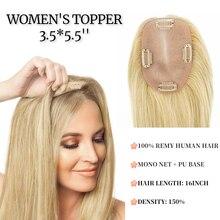 K.S – Extensions de cheveux naturels Remy pour femmes, postiche avec clips, toupet, 8 couleurs, 9x14cm, 150% de densité