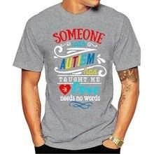T-shirt Alguém Com autiste m'ensinou O Amor não Precisa De Palavrasmasculina Solta grande taille