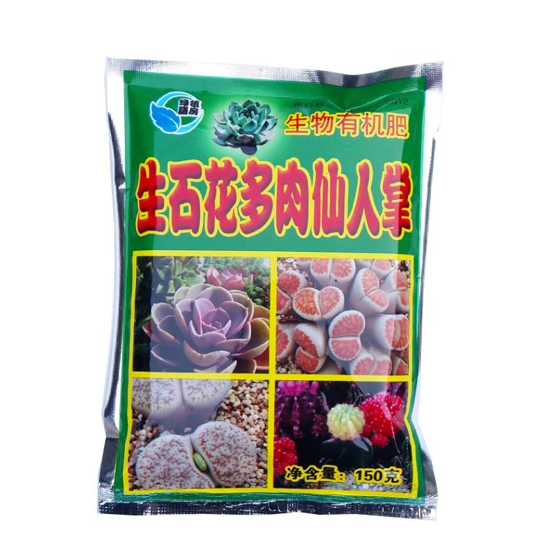 Lithophyte Succulent Cactus Succulent Plant Bio Organic Fertilizer