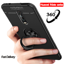 Luxury Magnetic Silicone Case for Huawei Mate 20 Lite car holder Pro cover huawei mate lite magnetic ring case