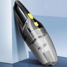 EAFC, автомобильный пылесос, DC 12 В 120 Вт, 5000 па, всасывающий, для сухой и влажной уборки, с 14,8 футов, шнур питания, портативный пылесос