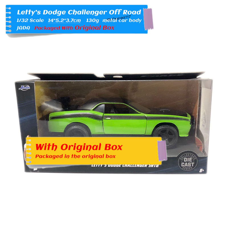 Dodge Challenger Off Road (7)