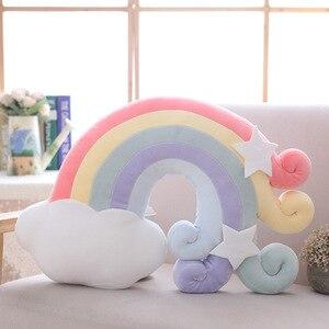 Image 2 - Cuscino creativo colorato per bambini decorazione per camera dei bambini cuscino per finestra a baia arcobaleno conchiglia stella palla cartone animato cuscino Comfort per bambini
