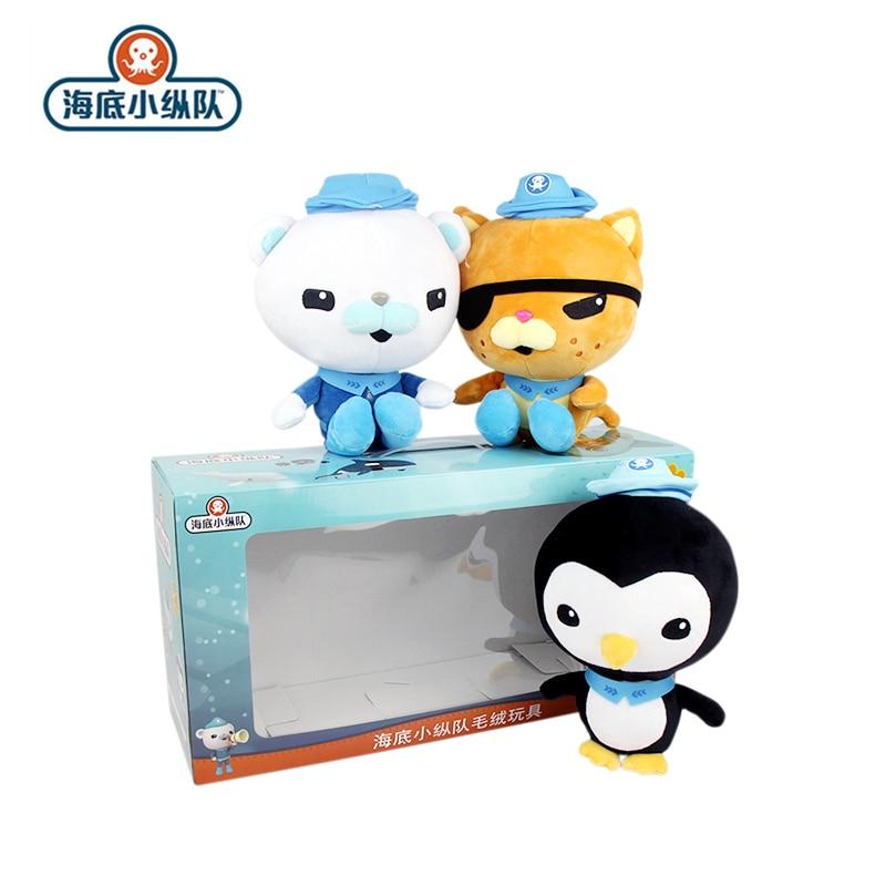 Orijinal Octonauts hediye kutusu 30cm karikatür peluş oyuncaklar Kwazii Peso Barnacles anime figürleri dolması peluş bebek kız oyuncak çocuklar hediyeler