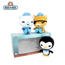 Original Octonauts boîte cadeau 30cm dessin animé jouets en peluche Kwazii Peso Barnacles figurines d'anime en peluche poupée fille jouets enfants cadeaux