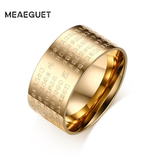 Meaeguet 10mm Wide Vintage Prayer Bijoux Rings for Women Men 316L Stainless Steel 2 Colors Chinese Buddhist Scriptures Ring