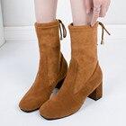Women s Suede Socks ...