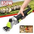 850 Вт 220 В машинка для стрижки овец  коз  триммер  6 скоростей  электрические ножницы для шерсти  машинка для стрижки коз  альпака  ножницы для д...