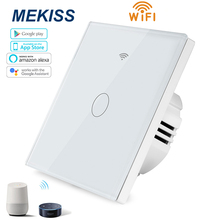 WIFI smart touch switch,Wireless network APP control touch switch,EU glass panel touch light switch,1gang2gang3gang AC110V-220V jadis eyc w213 wireless touch switch panel white