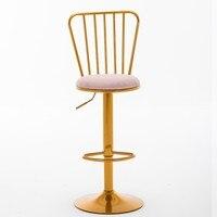 Nordic bar chair swivel lift back simple net red light luxury home high stool