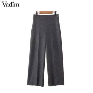 Image 2 - Vadim femmes élégant solide jambe large pantalon côté fermeture éclair style européen femme tenue de bureau pantalon décontracté pantalons mujer KB227