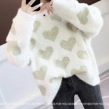 Женский пуловер с длинным рукавом prowow повседневный Свободный