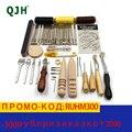 QJH Professionelle Handgemachte Leder Handwerk Werkzeuge Kit Gewinde Ahle Gewachste Fingerhut Kit Für Hand Nähen Sewing Stanzen DIY Werkzeug Set