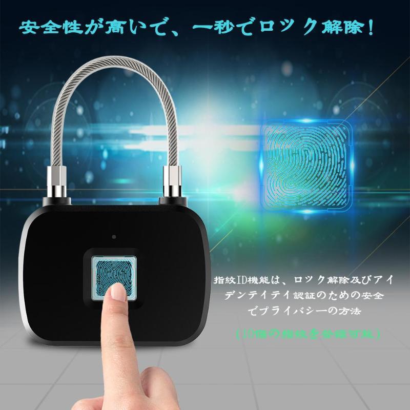 Anytek L13 Smart Keyless Fingerprint Lock Anti Theft Security Padlock Door Luggage Case Suitcase Lock