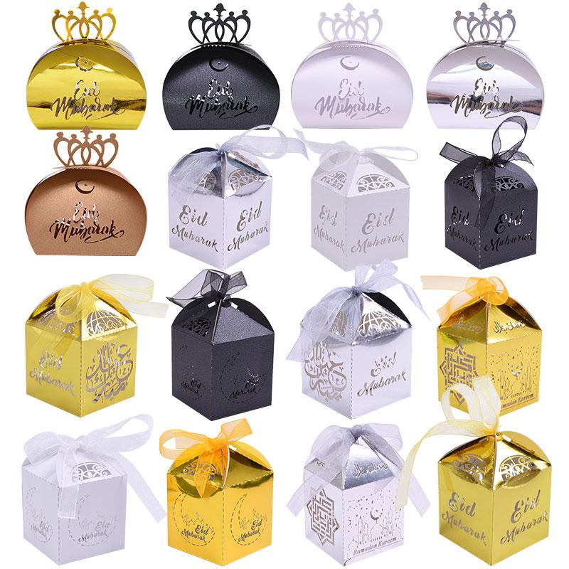 10pc Eid Mubarak Candy Box Favor Gold Silver Black White Moon Gift Box Eid Ramadan Decorations Muslim Al-Fitr Eid Party Supplies