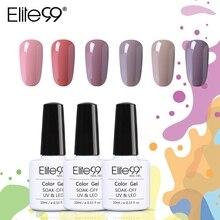 Elite99 10 мл телесный цвет серия Гель-лак для ногтей впитывающийся Гель-лак для ногтей полуперманентный Гель-лак для ногтей