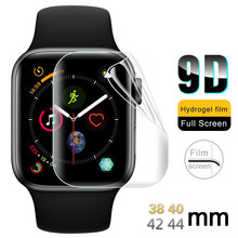 For Apple Watch Series 4 3 2 Case cover