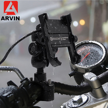 QC3.0 Quick charge Aluminum Motorcycle Phone Holder Moto Handlebar Rearview Bracket Stand for 4 6.5 inch Mobile Phone Mount