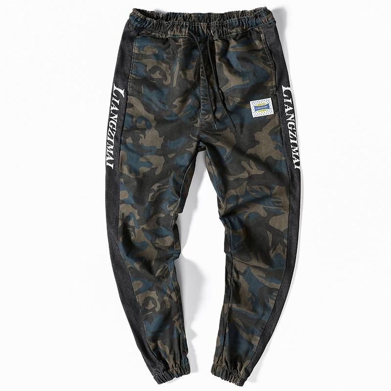 Men Camouflage Casual Pants Jogging Pants Fashion Casual Streetwear Men Harem Pants Oversized 4XL 5X 6XL 7XL