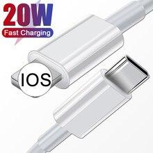20w pd cabo de sincronização de dados de carregamento rápido 5a pd usb c cabo para ios carregador para apple iphone 12 mini 11 pro max linha de dados de carga do telefone