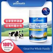NewZealand Good Health 100%Pure Colostrum Powder Protein Vitamins Minerals IgG Antibody Digestive Immune System Whole Family Use цена 2017