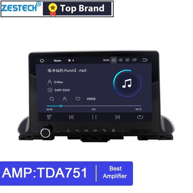 PX6 lecteur DVD de voiture Radio GPS | Android 10.0, 64 go, GPS, Kia Cerato 2018, unité de tête de voiture 2019, GPS DVD multimédia DSP 2.5D, écran IPS
