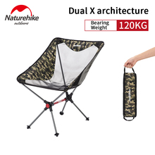 Naturehike Outdoor Folding Chair Moon Chair Camping Sandy Beach Chair Portable Picnic Aluminium Alloy Chair Camping Barbecue